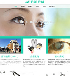 site_niwa-eye.jpg